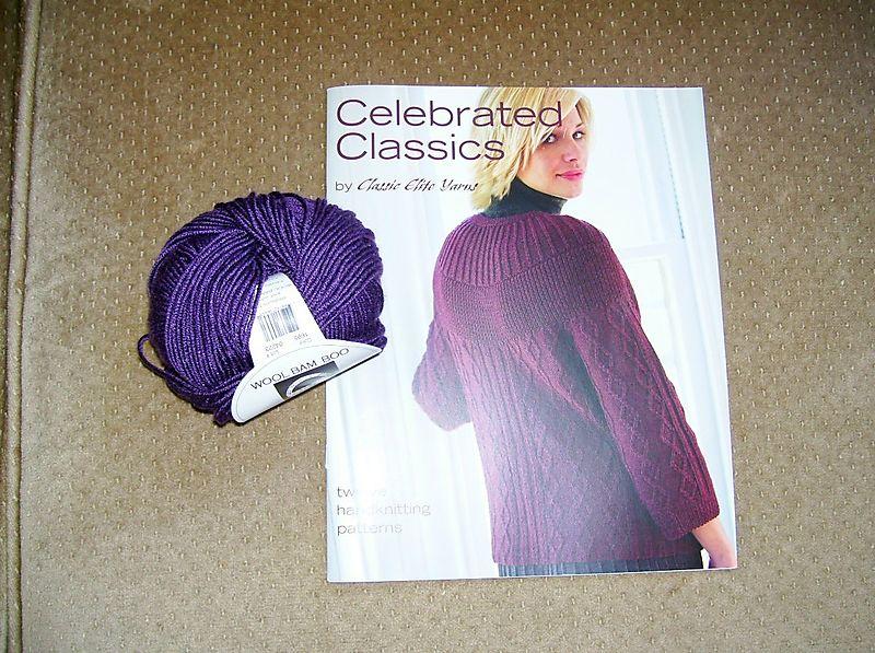 SAT purple yarn